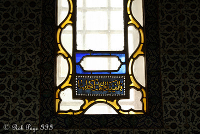 A window at the Topkapi Palace - Istanbul, Turkey ... March 4, 2011 ... Photo by Emily Page