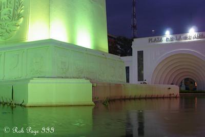 In the Plaza de la Republica - Maracaibo, Venezuela ... August 10, 2013