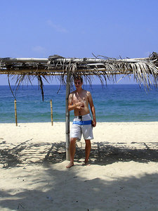 Enjoying the beach - Choroni, Venezuela ... September 24, 2005 ... Photo by Pedro Mendoza