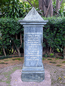A monument to the original owner of the hacienda that would become the contemporary Museo de Arte Colonial - Caracas, Venezuela ... September 23, 2005 ... Photo by Rob Page III