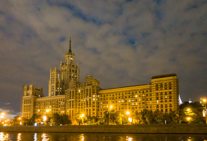 Residential quarters on the Moscow Waterway.