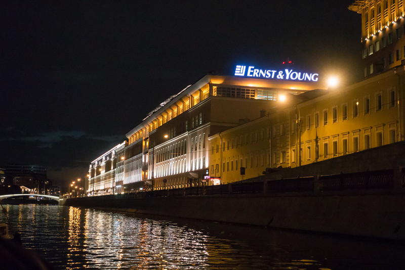 Moscow from the Waterway at Night.