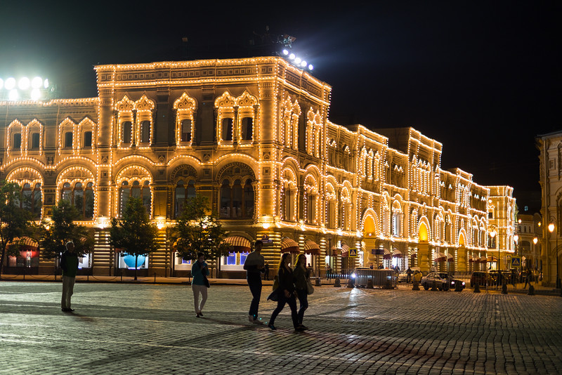 GUM lit at night in Red Square, Moscow.