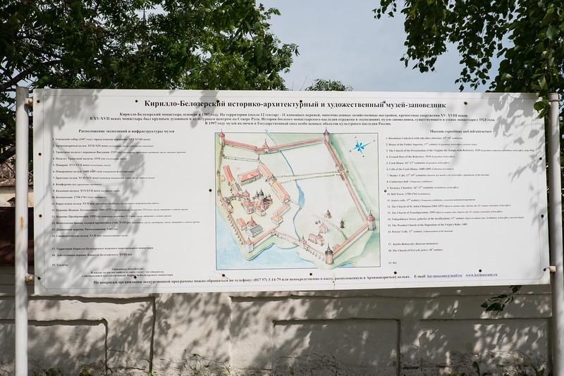 Map of the Kirillo-Belozersky Monestary in Kuzino, Russia.