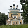 Church in Uglich, Russia.