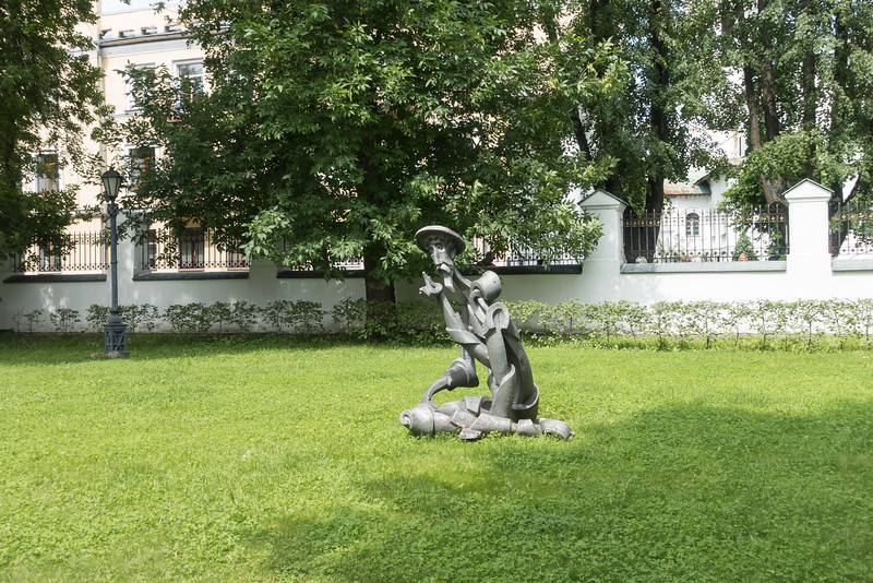 Sculpture at the Governor's Residence in Yaroslavl, Russia.