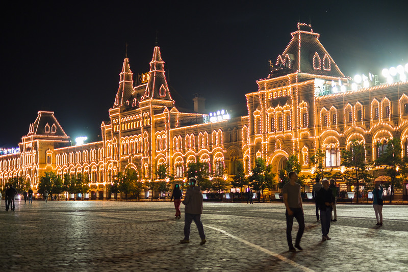 GUM in Red Square at Night.