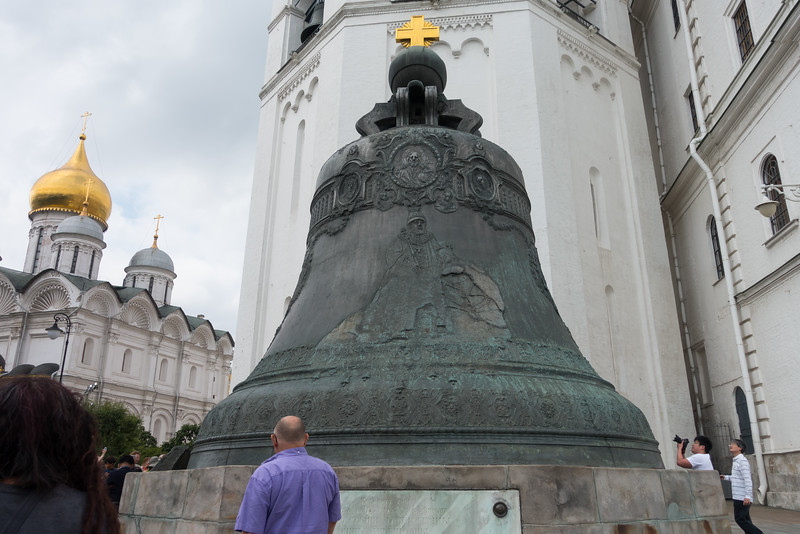Giant bell which cracked upon casting.