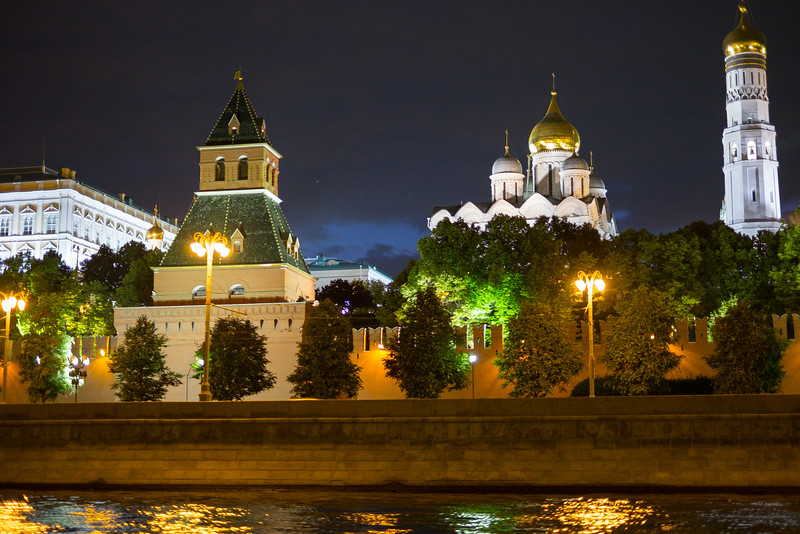 Portion of the Kremlin on the Waterway.
