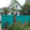 Visit to a home in Uglich, Russia.