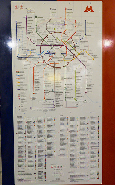Subway routes with over 200 terminals available.