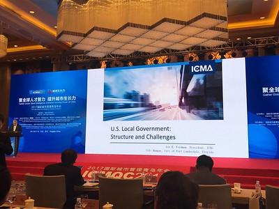 ICMA China Center Study Tour, 2017