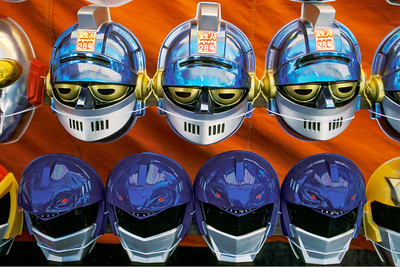 Japanese Masks IC8A