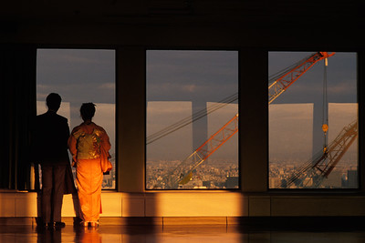 Tokyo Traditions JPN6B