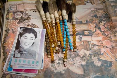 Shanghai Antiques 3311