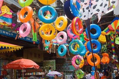 Wuhan Market 2590