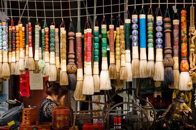 Shanghai Brush Shop 3380