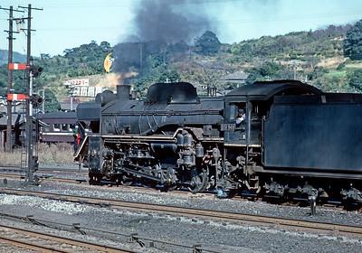 Circa 1963.  Haiki, Nagasaki Prefecture.