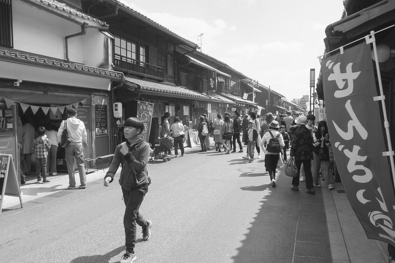Japan, Inuyama - Street scene in castle town
