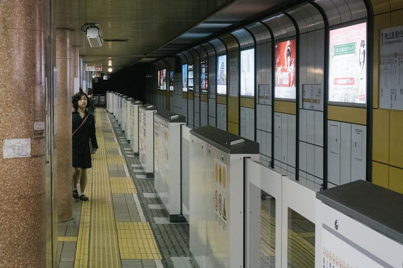 Japan, Nagoya - Subway platform scene