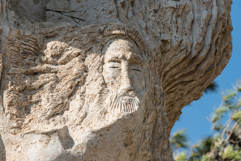 Moses carved into a stone on Mount Nebo.  Madaba, Jordan.