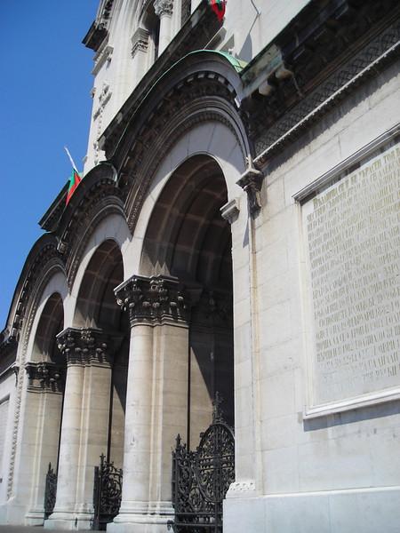 Alexander Nevski Cathedral entry.