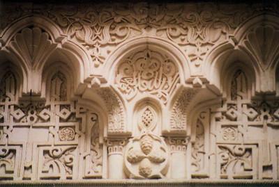 Alcazar wall detail (A)--Seville