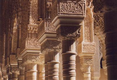 Alhambra (A)--Granada