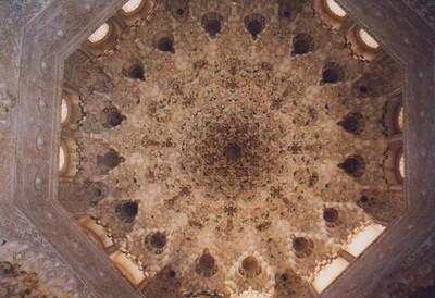 Sala de Dos Hermanas cupola--Granada