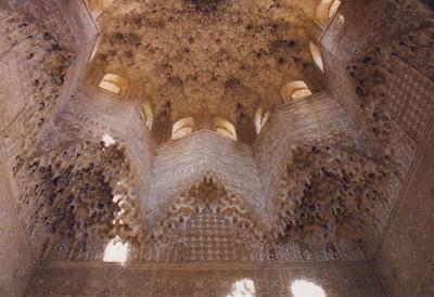Abencerrajes cupola--Granada