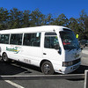 The shuttle bus that took me to Cradle Mtn VC