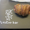 Following Rick Steves' recommendation, I stopped in at the Pinotxo bar and had a cappuccino and this yummy breaky sweet