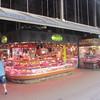 Boqueria - the market of La Rambla