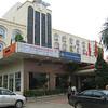 Our hotel in Vinh - Saigon Kimlien