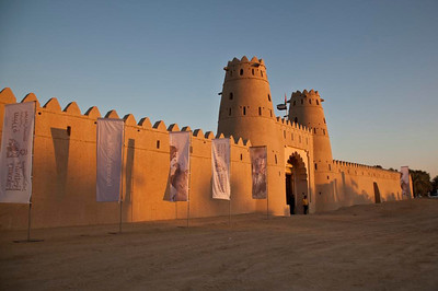 Jahili Fort, site of the International Festival of Falconry.