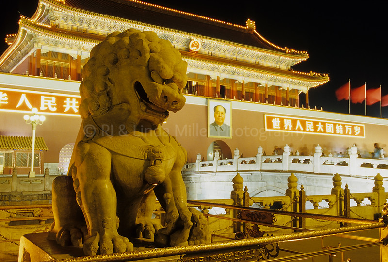 Stone Lion in Front of Gate of Heavenly Peace, Beijing, China, Asia, Asian