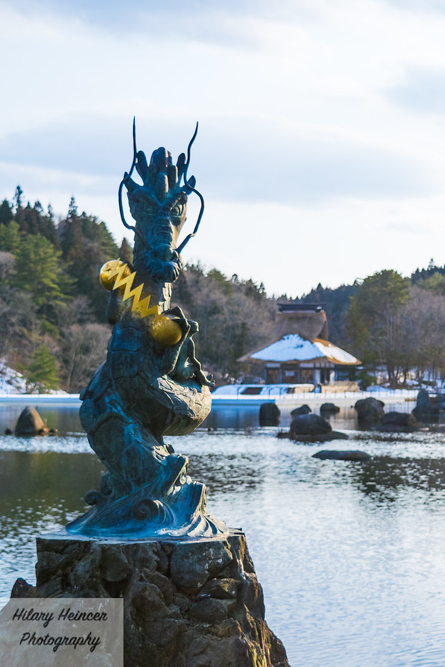 Dragon in a Koi Pond