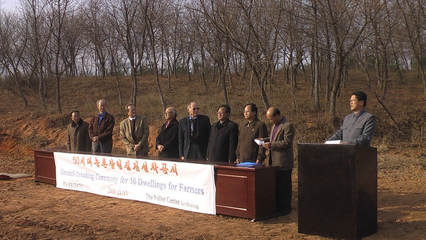 09 11-11  Groundbreaking ceremony for a self-sustaining community of 50 houses in Osan-RI in the Sunan District near Pyongyang
