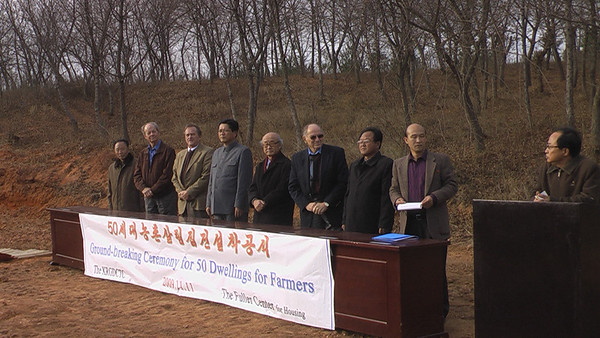09 11-11 Groundbreaking ceremony for a self-sustaining community of 50 houses in Osan-RI in the Sunan District near Pyongyang.