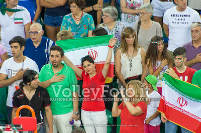iranian supporters