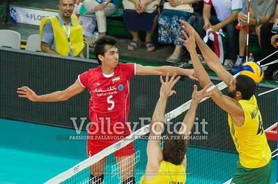 Farhad Ghaemi, attack