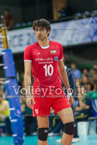 Amir Ghafour امیر غفور