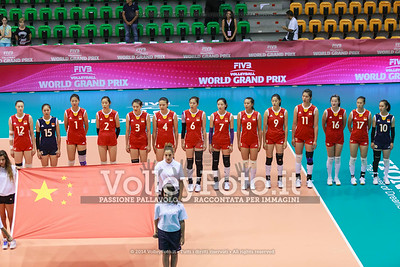 National Anthem, China, CHN