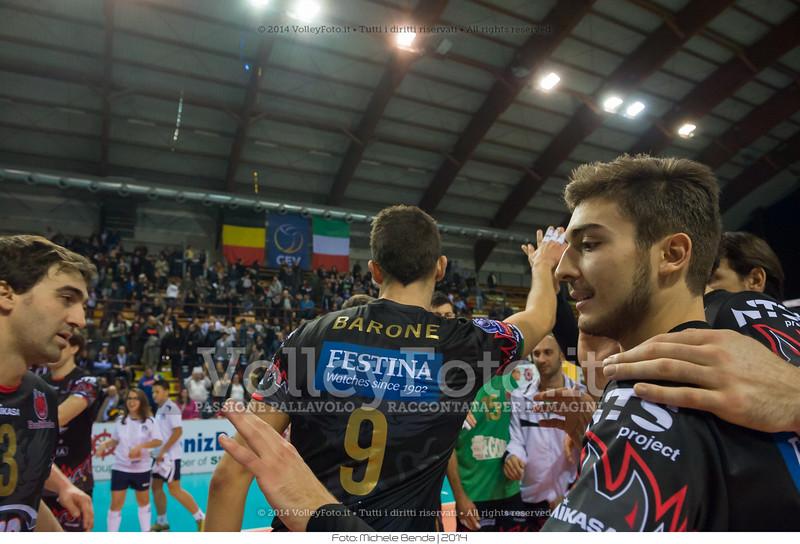 Perugia, celebrate after winning the match