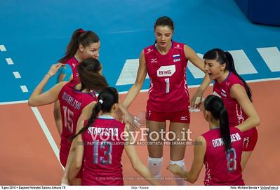 Italy - Russia POOL B - 2016 European Olympic Qualification - Women | Başkent Voleybol Salonu Ankara, Türkiye, 05.01.2016 FOTO: Michele Benda © 2016 Volleyfoto.it, all rights reserved [id:20160105.MBQ_2550]