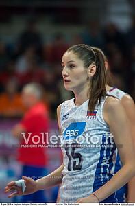 Tatiana KOSHELEVA [15]