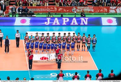 Giappone - Perù [JPN-PER]
