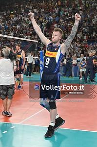 Ivan ZAYTSEV, celebrates olympic qualification