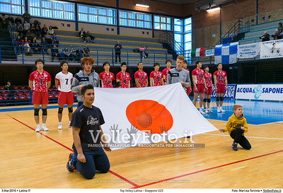 Giappone U23