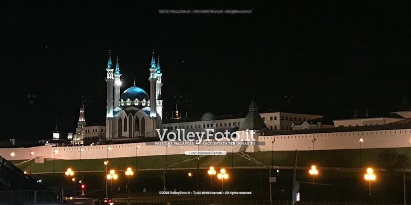 Kremlino by night